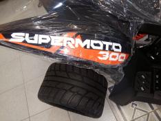 ACCESS XTREME Supermoto 300
